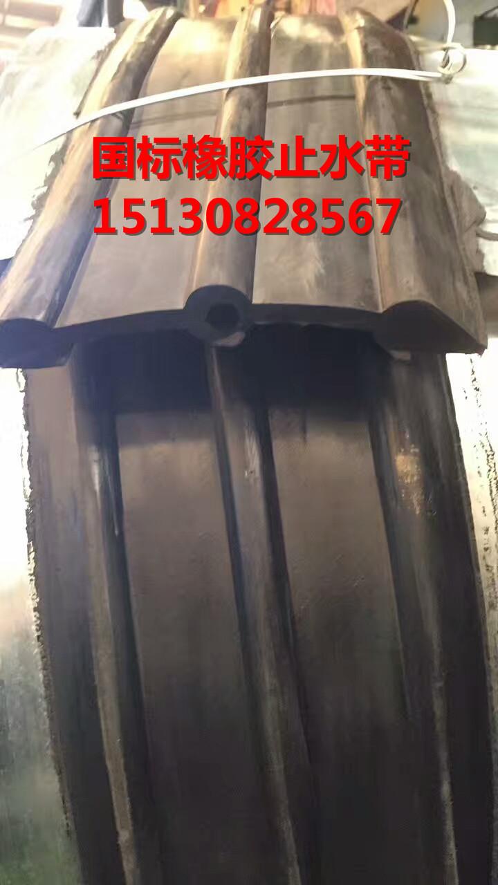 橡胶止水带在大型建筑地下车库工程中的应用1