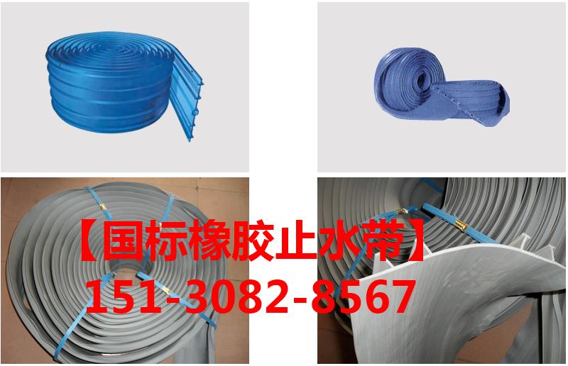 PVC塑料止水带的施工方法及注意事项2