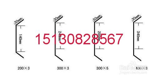 金属止水带、塑料止水带、橡胶止水带三者的区别151-3082-8567