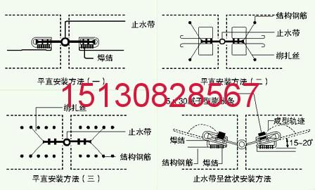 中埋式橡胶止水带 背贴式橡胶止水带 651中埋式橡胶止水带专家151-3082-8567